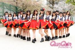 Qun2014最新.jpg